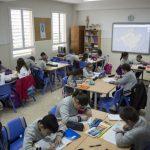 LA EDUCACIÓN PÚBLICA, UNA TAREA DE TODOS
