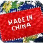 Productos Chinos: ¿Puede Competir la Industria Nacional?