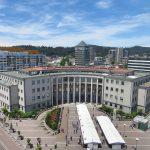 Concepción: ciudad de la resistencia