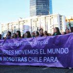 Huelga Feminista: un día histórico